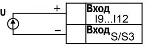 Схема подключения аналгового датчика 0..10 В