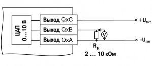 Схема подключения нагрузки к ВУ типа У