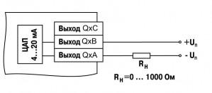 Схема подключения нагрузки к ВУ типа И