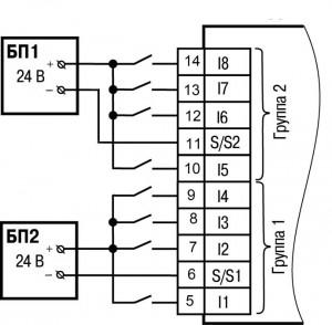 Подключение дискретных датчиков с выходом типа «сухой контакт»: