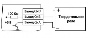 Схема подключения нагрузки к ВУ типа Т