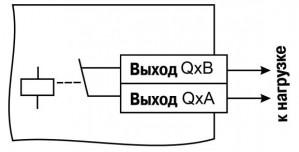 Схема подключения дискретного выхода