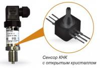Датчики (преобразователи) давления на низкие давления ПД100-ДИ/ДИВ/ДВ-811-0,5/1,0/1,5/2,5