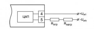 Схема соединения ЦАП с нагрузкой для ВУ типа И