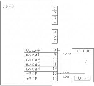 Подключение датчиков ВБ с PNP переходом