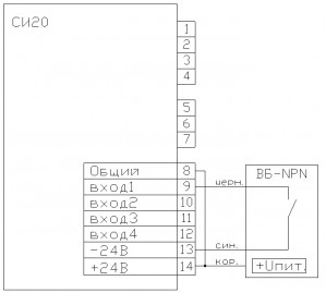 Подключение датчиков ВБ с NPN переходом