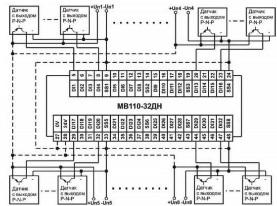 Схема подключения к МВ110-32ДН дискретных датчиков с транзисторным выходом p-n-p-типа