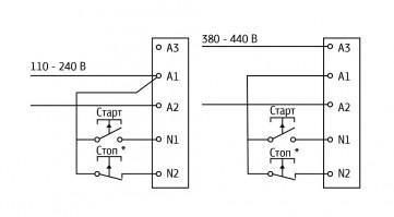 Трехпроводное управление УПП2