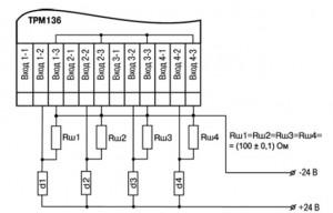 Пример схемы подключения активных датчиков d1-d4 с выходным сигналом тока от 4 до 20 мА