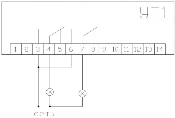 Схему подключения нагрузки