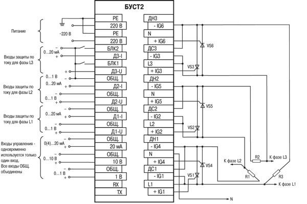 """Схема соединения для типа подключения нагрузки  """"две фазы, 380 В """" ."""