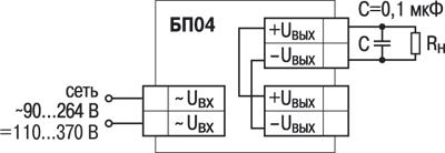 Схема подключения блока питания БП04 с одним нагруженным выходом