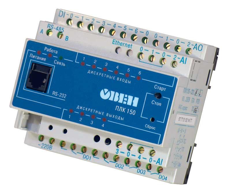 Программируемый логический контроллер ОВЕН ПЛК 150