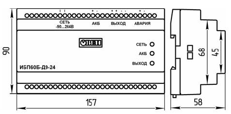 Габаритные размеры источника ИБП60Б-Д9-24