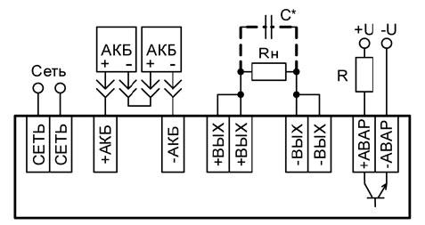 Схемы подключения.  Источник бесперебойного питания ОВЕН ИБП60Б-Д9-24.