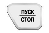 Кнопки ТРМ232М