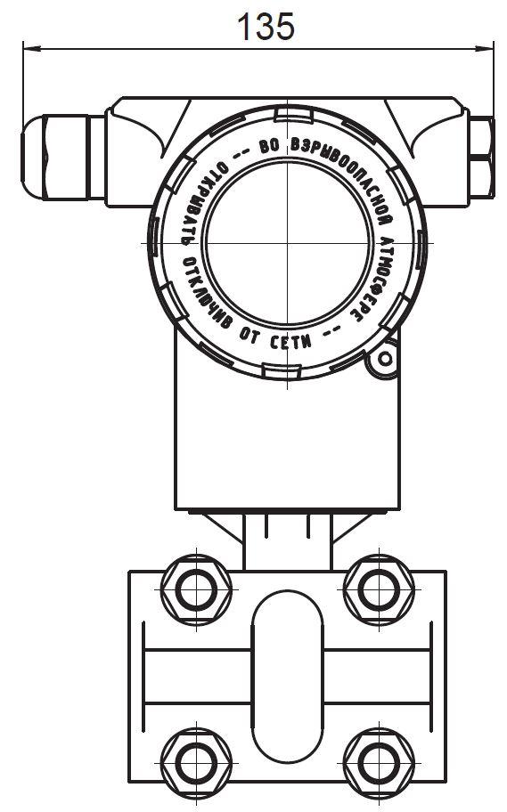 ПД200-ДД2,0-155-0,1-2-Н-Exd Датчик перепада давления