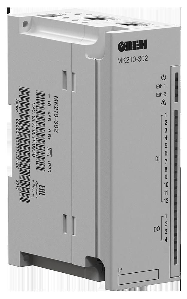 Модули дискретного ввода МВ210-302