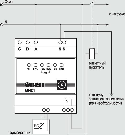 Схема подключения монитора при работе в однофазной сети