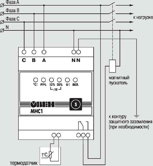 Схема подключения монитора при работе в трехфазной сети