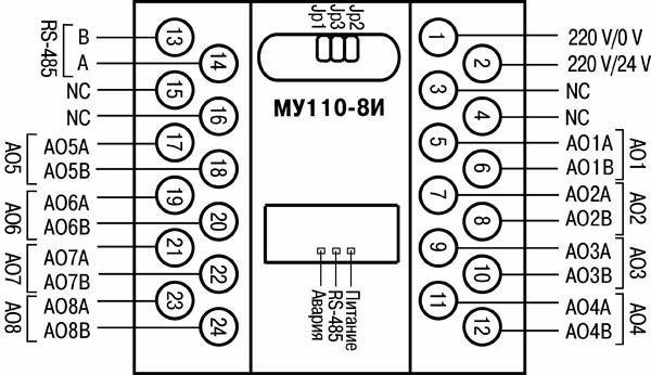 Общий чертеж МУ110-8И