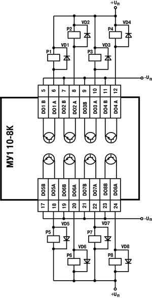 Схема подключения нагрузки к ВЭ типа К (для МУ110-8К)