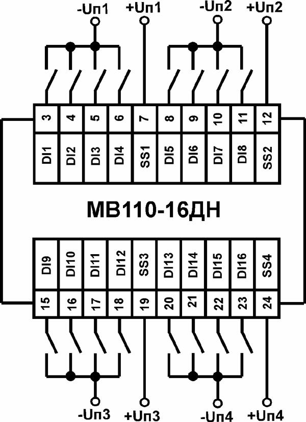 Схема подключения к МВ110-16ДН дискретных датчиков