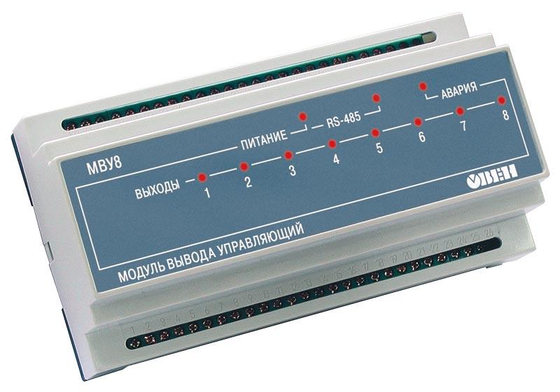 Модуль вывода управляющий ОВЕН МВУ8