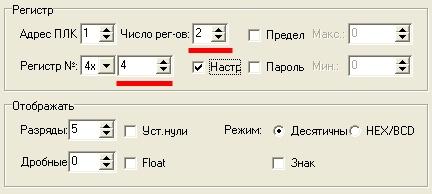 окно атрибута «Регистра»