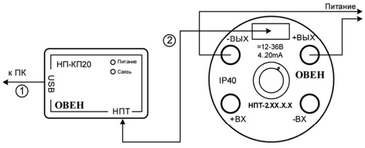 Схема подключения НП-КП20 к