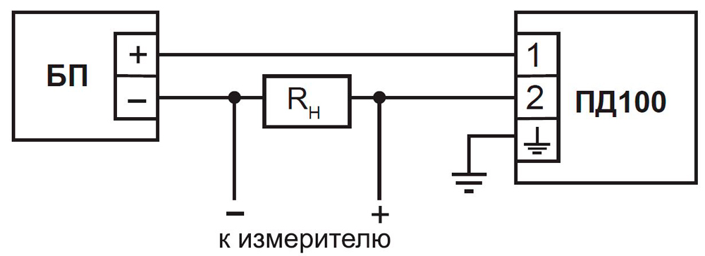 Схема подключения ПД100–ДД,