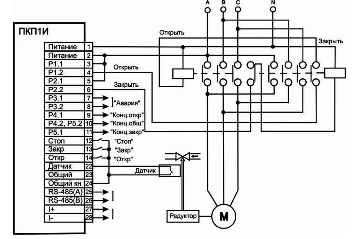 Схемы подключения электропривода на регулирующий клапан