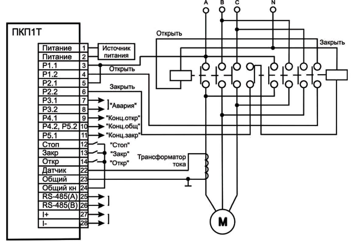 Схема подключения прибора ПКП1Т.