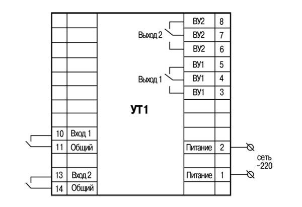 Схема подключения прибора в DIN-реечном исполнении корпуса