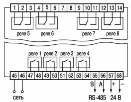 Схема подключения электромагнитных реле прибора ТРМ 138-Р