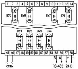 Схема подключения симисторных оптопар прибора ТРМ 138-С