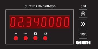 Счетчик импульсов ОВЕН СИ8
