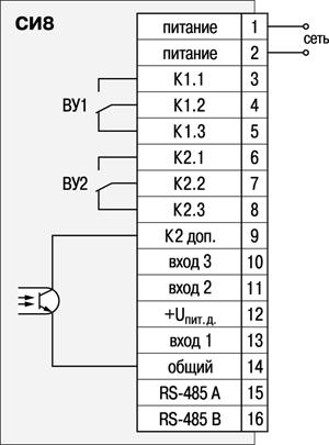 Схема подключения прибора СИ8 с релейным выходом