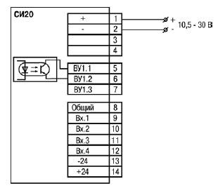 Релейно контакторная схема принципиальная привод