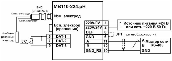 двухпроводной схемы