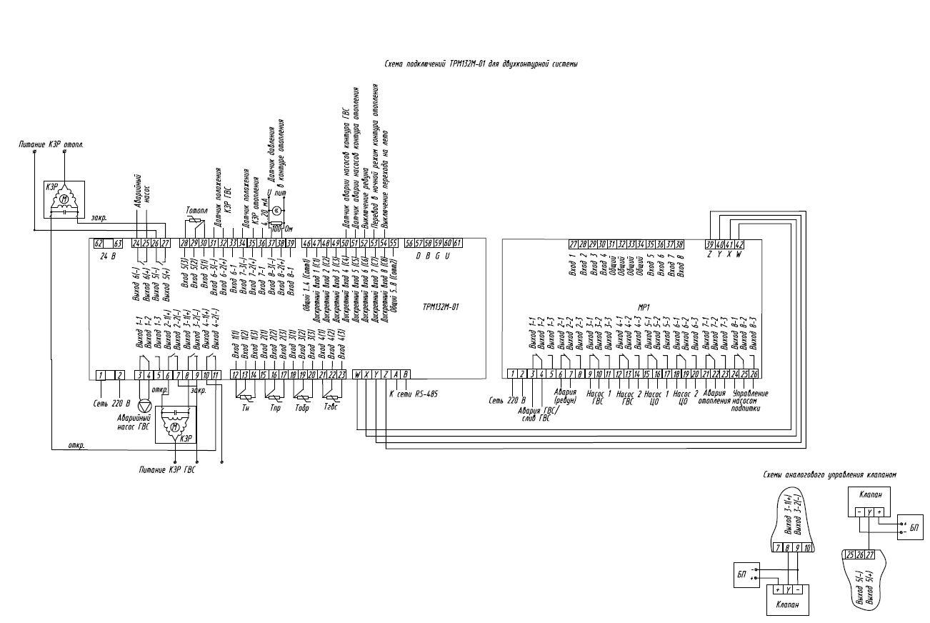 принципиальная схема отопления и горячего водоснабжения