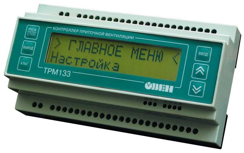 Контроллер приточной вентиляции ОВЕН ТРМ133
