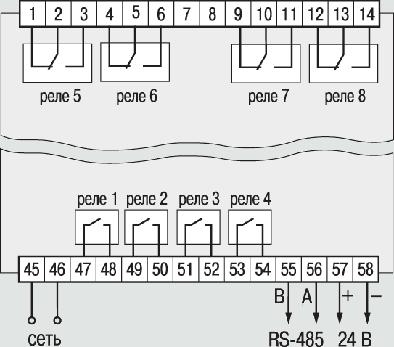 Схемы подключения ТРМ138В-Р