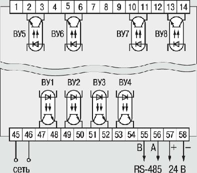 Схемы подключения ТРМ138В-К