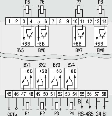 Схемы подключения ТРМ138В-Т