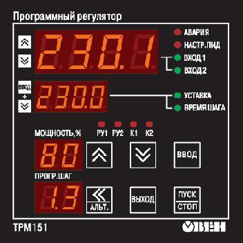 Элементы управления ОВЕН ТРМ151