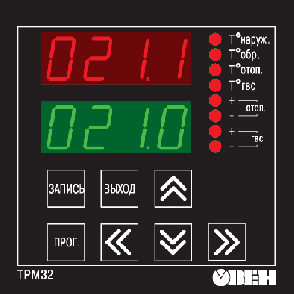 Контроллер для регулирования температуры в системах отопления и ГВС ОВЕН ТРМ32-Щ4