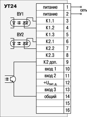 Схема подключения реле времени УТ24 с оптосимисторным выходом