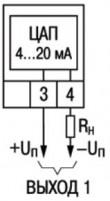 ТРМ251 схема подключения ВЭ1 типа И