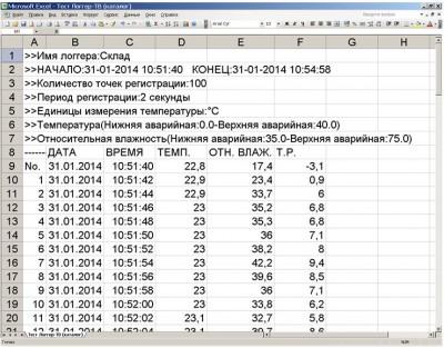 Экспорт данных в MS Excel